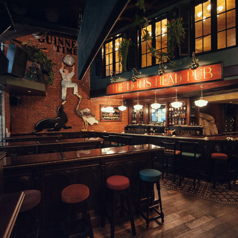 Lion's Head Pub: фото №1